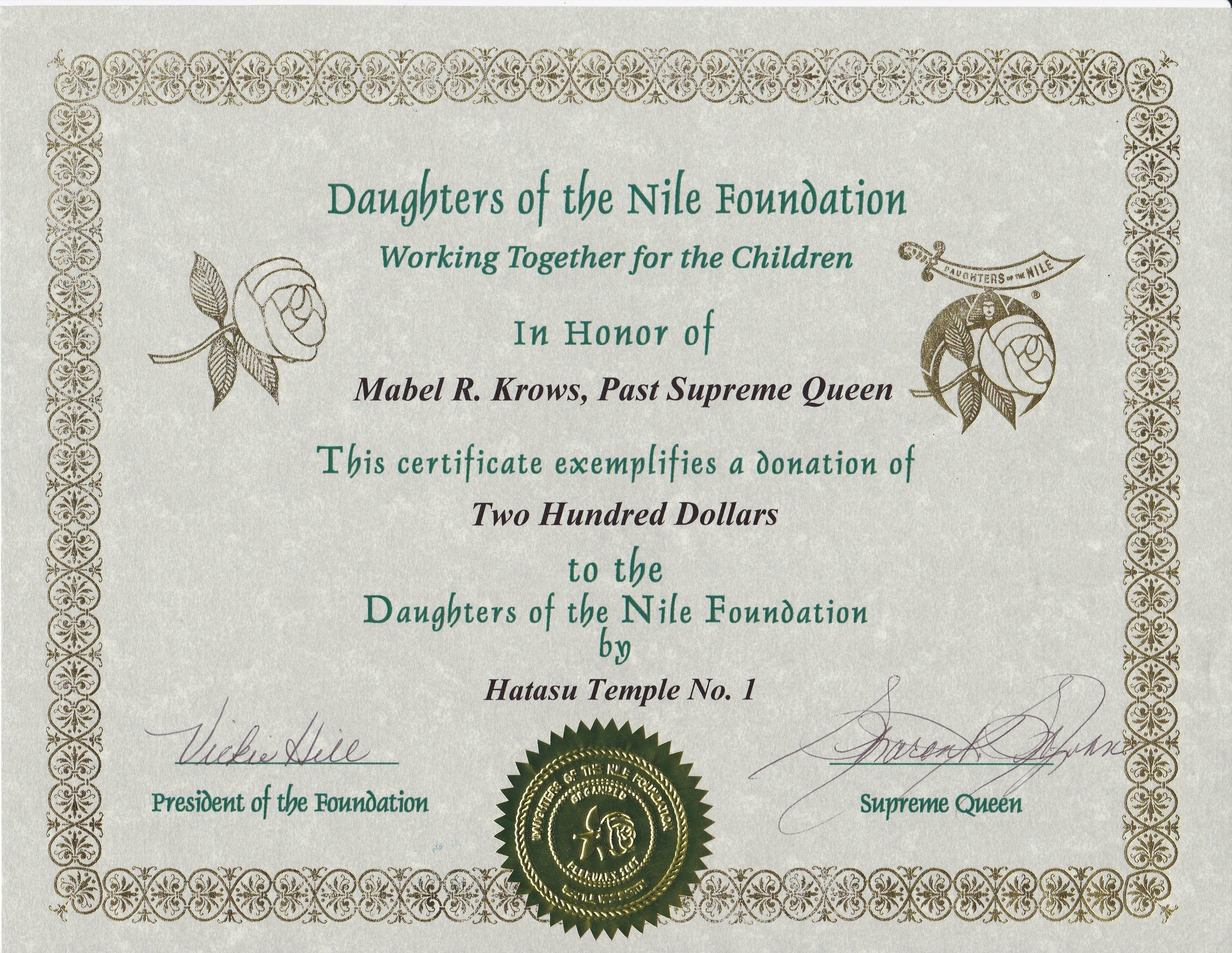 Gold Certificate Daughters Of The Nile Foundation