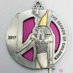 2017 Horus Ornament
